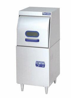 供MDRT6丸善洗碗機(餐具清洗器)洗碗機業務使用的單相100V