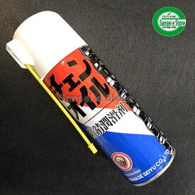 ヤナセ 製油 チェンオイル スプレー「防錆潤滑剤」内容量:420ml 1本