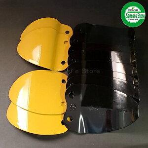 三菱 管理機 正逆ナタ爪(木の葉型の爪) 12本組 【N4-130-2】