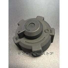 ホンダ発電機用 燃料タンク キャップ ASSY(EX6,EU9i,EU16i他)[17620ZT3030]