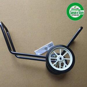純正 オプション 部品「スパイダーモア」移動 車輪 ASSY SP851,SP850,SP650,AZ850他