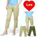 【70%OFFセール/半額以下】LEE (リー) -Lady's- CROPPED CARGO PANTS/クロップドカーゴパンツ