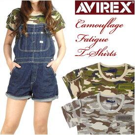 AVIREX アビレックス レディース Tシャツ カモフラージュ ファティーグTシャツ 半袖ミリタリーTシャツ CAMOUFLAGE FATIGUE T-SHIRTS 6243151 送料無料 プレゼント ギフト