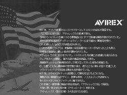 AVIREX(アビレックス)FATIGUECARGOPANTS-ファティーグカーゴパンツ-6166110/6166111【送料無料】