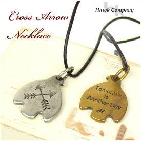 Hawk Company (ホークカンパニー) -クロスアローネックレス- 5488 【smtb-k】【ky】【楽ギフ_包装】プレゼント ギフト