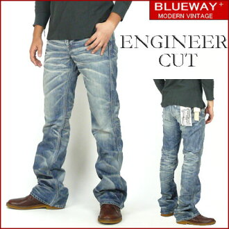 BLUEWAY (blueway ) M1631-ENGINEER FLARE CUT and engineering flair cut - シェーバーフェード