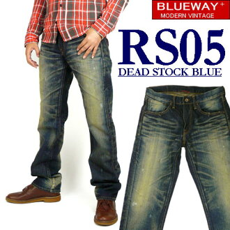 BLUEWAY (blueway ) M1736-RS05 / damage-narrow straight DEAD STOCK BLUE