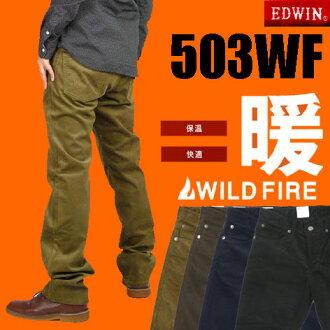 EDWIN (Edwin ) 503 WF - WILD corduroy - wildfire FIRE / / x feel warm nice 503 WF