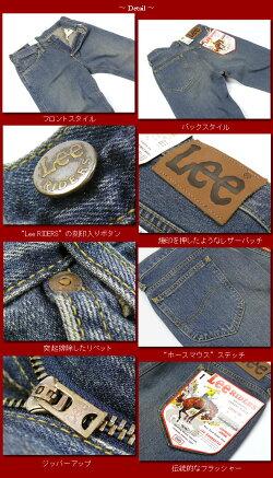 LEE(リー)200ユーズドブルー-FULLCUT/フルカット-ややゆったりめのストレート02000【smtb-k】【ky】