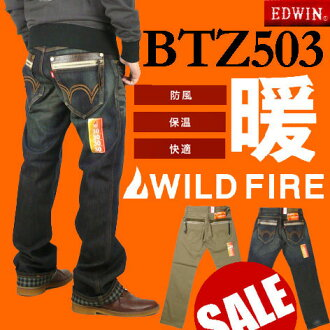 我感觉到温暖的范德萨 (Edwin) BTZ503 野生火/蓝色旅行 zip 野火 / 风盾 x evd