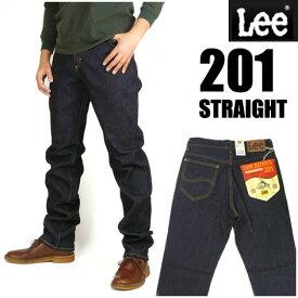 Lee リー メンズ ジーンズ 201 レギュラーストレート ワンウォッシュ Lee RIDERS AMERICAN STANDARD 02010-100 日本製 送料無料