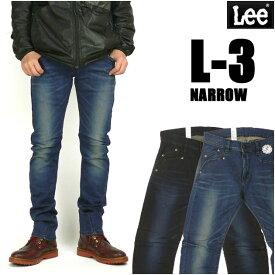 【送料無料】 LEE (リー) L-3 NARROW -ADDICT RIDERS- 立体裁断 ナローパンツ 70222 【smtb-k】【ky】【楽ギフ_包装】