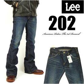 Lee リー メンズ ジーンズ 202 ベルボトム 濃色ユーズドブルー Lee RIDERS AMERICAN RIDERS 日本製 LM5202-526