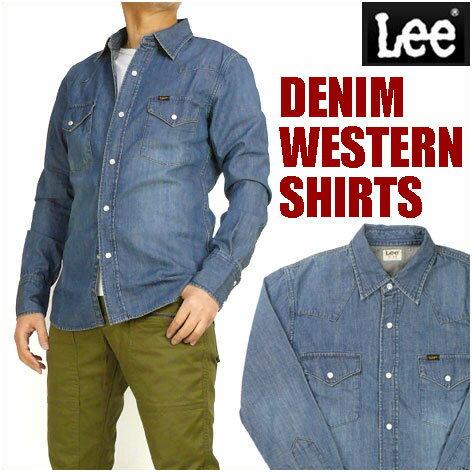 LEE (リー) DENIM WESTERN SHIRTS -デニムウエスタンシャツ/ユーズドブルー LT0500 【smtb-k】【ky】プレゼント ギフト