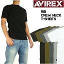 AVIREX (アビレックス) 半袖Tシャツ -リブ素材- 617352/6143502 【smtb-k】【ky】【楽ギフ_包装】プレゼント ギフト