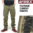 AVIREX (アビレックス) FATIGUE CARGO PANTS -ファティーグ カーゴパンツ- 6166110/6166111 【送料無料】 mp-ca