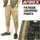 AVIREX (アビレックス) FATIGUE CARGO CROPPED PANTS -ファティーグ カーゴクロップドパンツ/ショートパンツ- 6166114/6166115 【送料無料】 mp-s