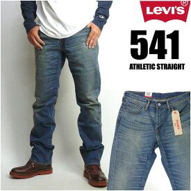 セール LEVI'S (リーバイス) 541 ライトビンテージ -アスレチックストレート/ルーズテーパード- 18181-0146