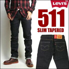 LEVI'S (リーバイス) 511 スリム/ワンウォッシュ -ストレッチデニム/スキニーテーパード- 00511-2406
