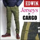 EDWIN (エドウィン) ジャージーズ スリムテーパード デザイン カーゴパンツ ERKD32 【送料無料】 mp-te