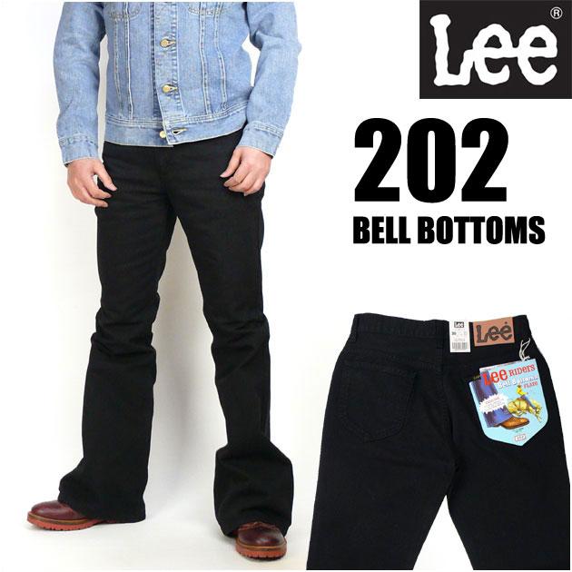 Lee (リー) 202 BELL BOTTOMS (ベルボトム) -ブラック/ツイル- AMERICAN STANDARD 04202 【送料無料】 プレゼント ギフト mp-fr