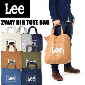 Lee リー 2WAY ビッグ トートバッグ ロゴプリント トートバッグ ショルダーバッグ メンズ レディース ユニセックス 0425371