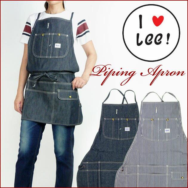 Lee (リー) WORK LINE PIPING APRON/ワークライン パイピングエプロン おしゃれなデニムエプロンですよ♪ LS0085 g-za メンズ レディース プレゼント ギフト