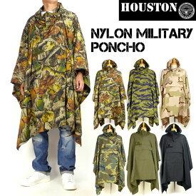 HOUSTON ヒューストン ポンチョ NYLON MILITARY PONCHO ナイロン ミリタリーポンチョ 送料無料 51718