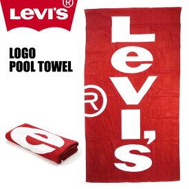 LEVI'S リーバイス レッドタブ プールタオル RED TAB ロゴプリント ビーチタオル 38089