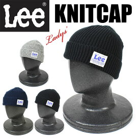 Lee リー レディース ワンポイント ニットキャップ 帽子 LA0221