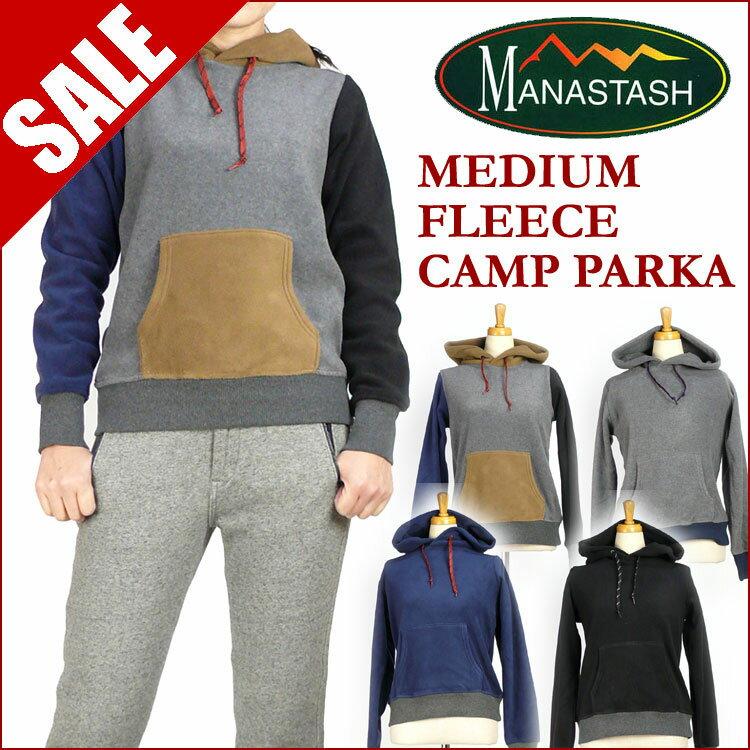 【50%OFFセール/半額】 MANASTASH/Lady's (マナスタッシュ) MEDIUM FLEECE CAMP PARKA -ミディアムフリース キャンプパーカー- 7253019