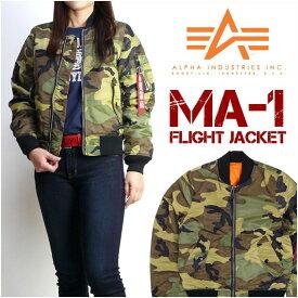 ALPHA (アルファ) MA-1/FLIGHT JACKET カモフラージュ MA1 レディース TA7010 【送料無料】 ltj-ha