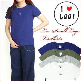 セール リー Lee レディース スモールロゴ 半袖Tシャツ -Lee ワンポイントTシャツ- LS7282 プレゼント ギフト