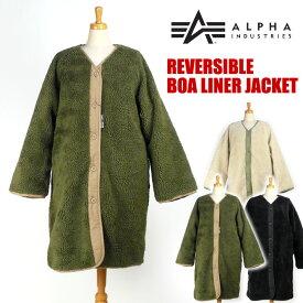 セール ALPHA アルファ レディース ボアライナーコート ボア キルティング リバーシブル ジャケット オーバーサイズコート ミリタリー TA7055