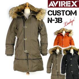 セール AVIREX アビレックス レディース N-3B カスタム N-3B フライトジャケット ミリタリーコート 6282037