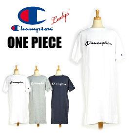 セール Champion チャンピオン レディース ロゴプリント ワンピース 半袖 ロングTシャツ CW-M318