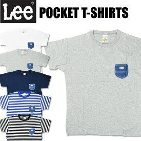 セール Lee リー デニムポケット 半袖Tシャツ メンズ レディース ユニセックス LS1286