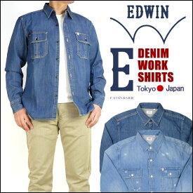 EDWIN (エドウィン) DENIM WORK SHIRTS -デニムワークシャツ- E STANDARD/E スタンダード ET2026 【送料無料】プレゼント ギフト