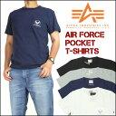 アルファ ALPHA 半袖ポケットTシャツ/AIR FORCE TC1073 メンズ プレゼント ギフト