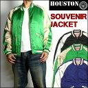 HOUSTON (ヒューストン) SOUVENIR JACKET/PLAIN スーベニアジャケット/スカジャン 50446 【送料無料】 mtl-la