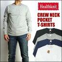 Healthknit (ヘルスニット) クルーネック ポケット 長袖Tシャツ/無地 5230 mtl-tsプレゼント ギフト