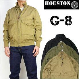 HOUSTON (ヒューストン) コットンツイル G-8 フライトジャケット 50463 【送料無料】 春物 mtl-la メンズ プレゼント ギフト