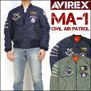 AVIREX (アビレックス) MA-1 C.A.P./CIVIL AIR PATROL 6172103 【送料無料】 春物 メンズ プレゼント ギフト
