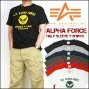アルファ ALPHA 半袖Tシャツ/ALPHA FORCE TC1126 メンズ プレゼント ギフト