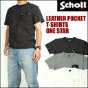 セール ショット Schott メンズ 半袖Tシャツ/ディアレザーポケット ワンスター 3163030 【送料無料】 プレゼント ギフト