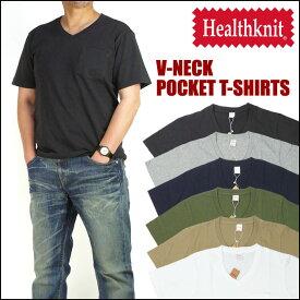 ヘルスニット Healthknit メンズ Tシャツ Vネック ポケット半袖Tシャツ 無地 5232 プレゼント ギフト