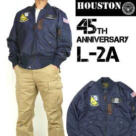 HOUSTON ヒューストン メンズ 45周年記念モデル L-2A フライトジャケット BLUE ANGELS 50562 【送料無料】