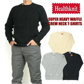 Healthknit ヘルスニット メンズ Tシャツ スーパーヘビー ワッフル 長袖Tシャツ 無地 993
