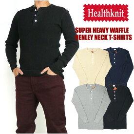 Healthknit ヘルスニット メンズ Tシャツ スーパーヘビー ワッフル 長袖ヘンリーネックTシャツ 無地 990