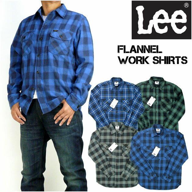 Lee リー メンズ シャツ チェックワークシャツ LT0596-1xx 【送料無料】プレゼント ギフト